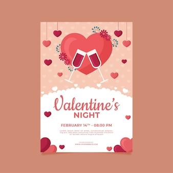 Modelo de folheto de festa do dia dos namorados com design plano