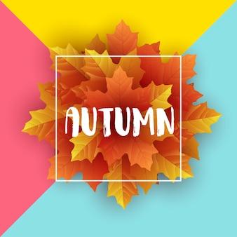 Modelo de folheto de folhas de outono com letras