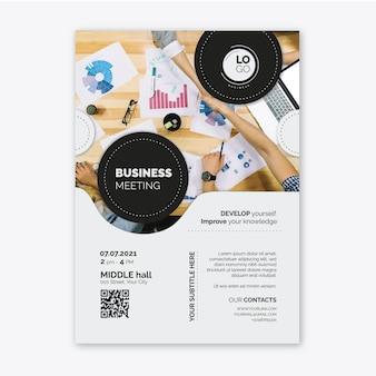 Modelo de folheto de negócios em geral