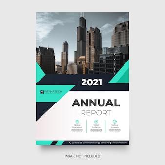 Modelo de folheto de negócios moderno relatório anual com formas abstratas