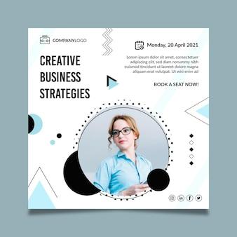 Modelo de folheto de negócios quadrado geral