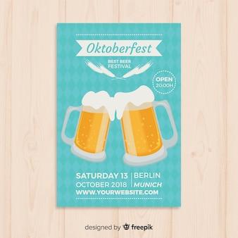 Modelo de folheto de oktoberfest moderno com design plano