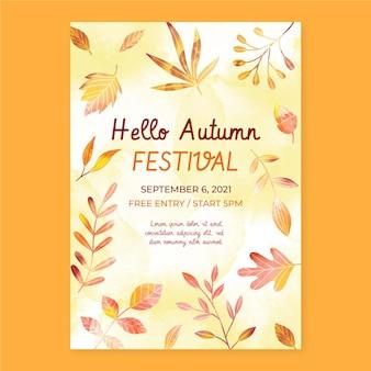 Modelo de folheto de outono vertical em aquarela