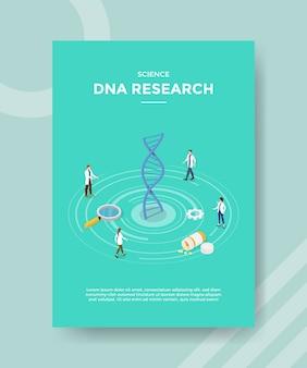 Modelo de folheto de pesquisa científica de dna