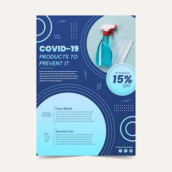 Modelo de folheto de produtos médicos de coronavírus plano com foto