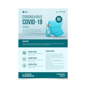 Modelo de folheto de produtos médicos de coronavírus realista