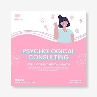 Modelo de folheto de psicologia ilustrado