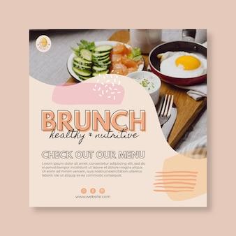 Modelo de folheto de restaurante de brunch