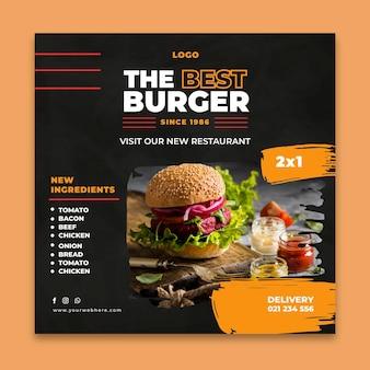 Modelo de folheto de restaurante de hambúrgueres