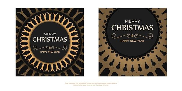 Modelo de folheto de saudação de feliz natal e feliz ano novo em preto com padrão laranja vintage