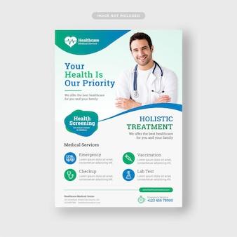 Modelo de folheto de saúde e médicos vetor premium