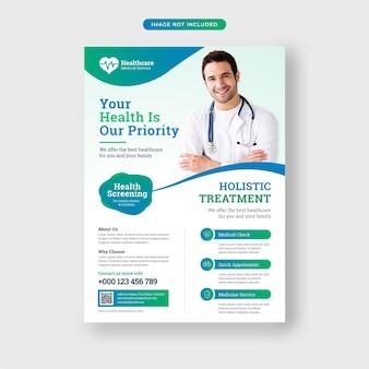 Modelo de folheto de saúde médica vetor premium