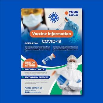 Modelo de folheto de vacinação de coronavírus plano