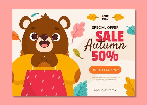 Modelo de folheto de venda de outono em desenho animado