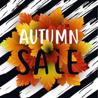 Modelo de folheto de venda outono com letras