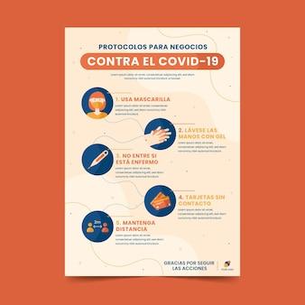 Modelo de folheto do coronavirus