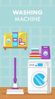 Modelo de folheto - máquina de lavar roupa com texto