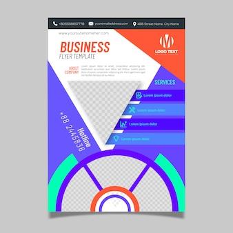 Modelo de folheto - multiuso de negócios
