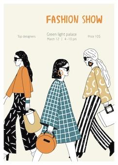 Modelo de folheto ou cartaz moderno para desfile de moda com modelos femininos jovens vestindo roupas da moda e demonstrando-o na passarela ou na passarela. mão-extraídas ilustração vetorial para anúncio de evento.