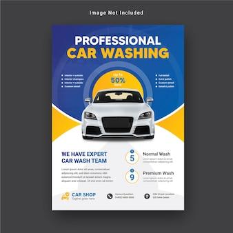 Modelo de folheto promocional para lavagem de carros e reparação de automóveis vetor premium