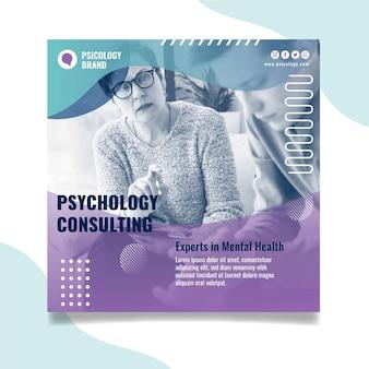 Modelo de folheto quadrado de consultoria de psicologia