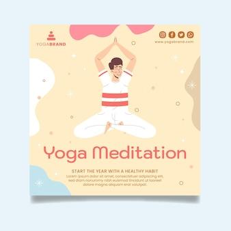 Modelo de folheto quadrado de meditação em ioga