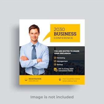 Modelo de folheto quadrado de mídia social de conferência de negócios