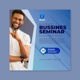 Modelo de folheto quadrado de seminário de negócios em geral