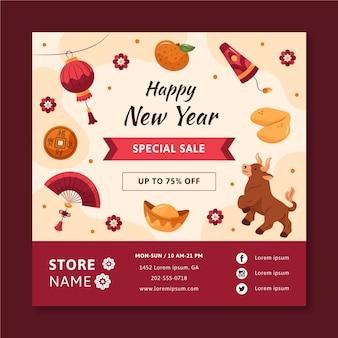 Modelo de folheto quadrado desenhado à mão para o ano novo chinês