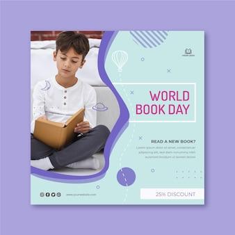 Modelo de folheto quadrado para celebração do dia mundial do livro