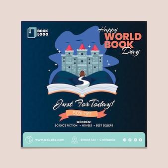 Modelo de folheto quadrado para o dia mundial do livro