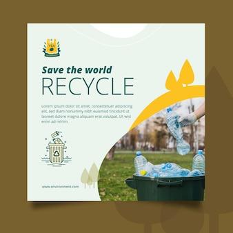 Modelo de folheto quadrado para salvar o ambiente mundial