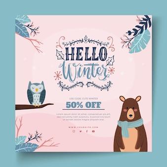 Modelo de folheto quadrado para venda de inverno com urso e coruja