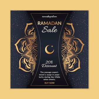 Modelo de folheto quadrado ramadan