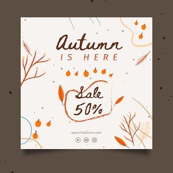 Modelo de folheto quadriculado do meio do outono