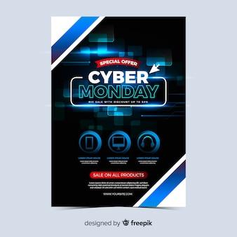 Modelo de folheto realista cyber segunda-feira
