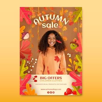 Modelo de folheto vertical de outono de desenho animado com foto