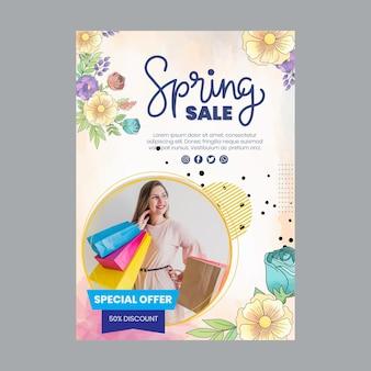Modelo de folheto vertical de primavera em aquarela