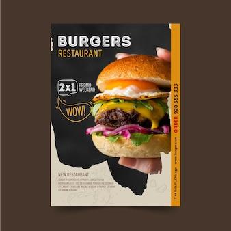 Modelo de folheto vertical de restaurante de hambúrgueres