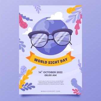 Modelo de folheto vertical desenhado à mão para o dia mundial da visão plana