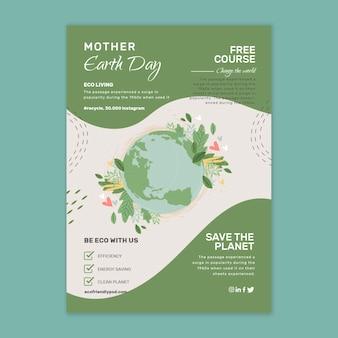 Modelo de folheto vertical do dia da mãe terra