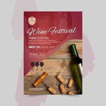Modelo de folheto vertical do festival de vinho