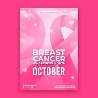 Modelo de folheto vertical do mês gradiente de conscientização do câncer de mama