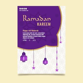 Modelo de folheto vertical para ramadã