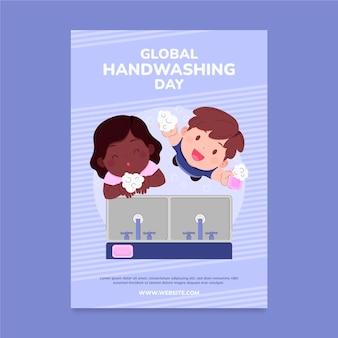 Modelo de folheto vertical plano global desenhado à mão para o dia de lavagem das mãos