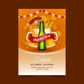 Modelo de folheto vertical realista para oktoberfest