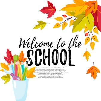 Modelo de folhetos de mão desenhada para produtos escolares. doodle de volta ao fundo da escola. materiais impressos para brochuras, folder, flyers, banners, folheto.