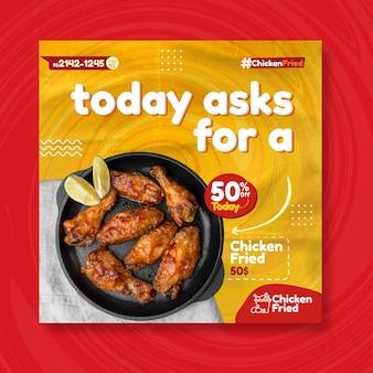 Modelo de formato quadrado de panfleto de comida americana