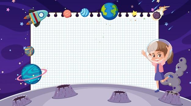Modelo de fronteira com tema de espaço no fundo