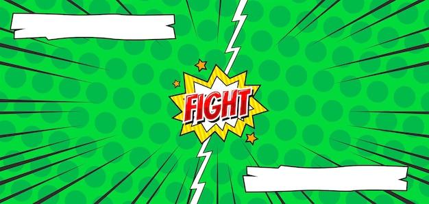 Modelo de fundo de quadrinhos pop art versus luta
